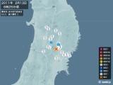 2011年02月13日06時25分頃発生した地震
