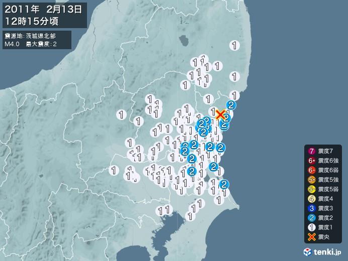 地震情報(2011年02月13日12時15分発生)