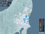 2011年02月13日12時15分頃発生した地震