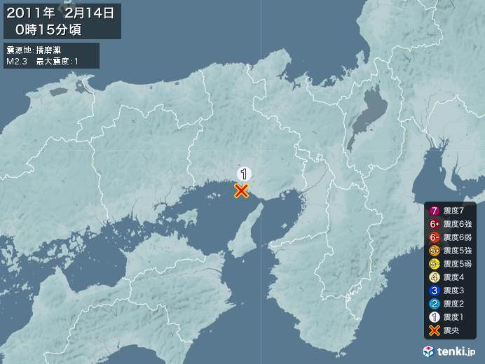 地震情報(2011年02月14日00時15分発生)