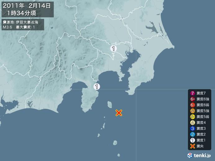 地震情報(2011年02月14日01時34分発生)