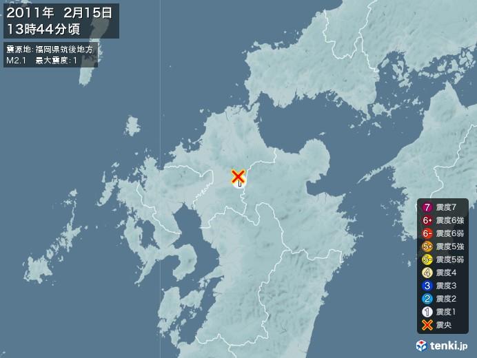 地震情報(2011年02月15日13時44分発生)