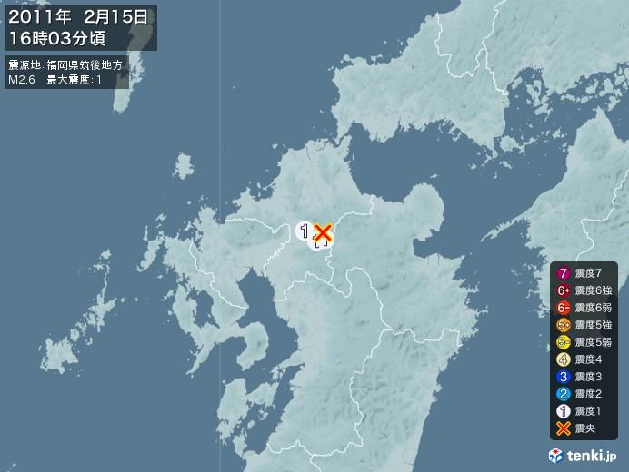 地震情報(2011年02月15日16時03分発生)