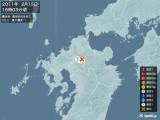2011年02月15日16時03分頃発生した地震