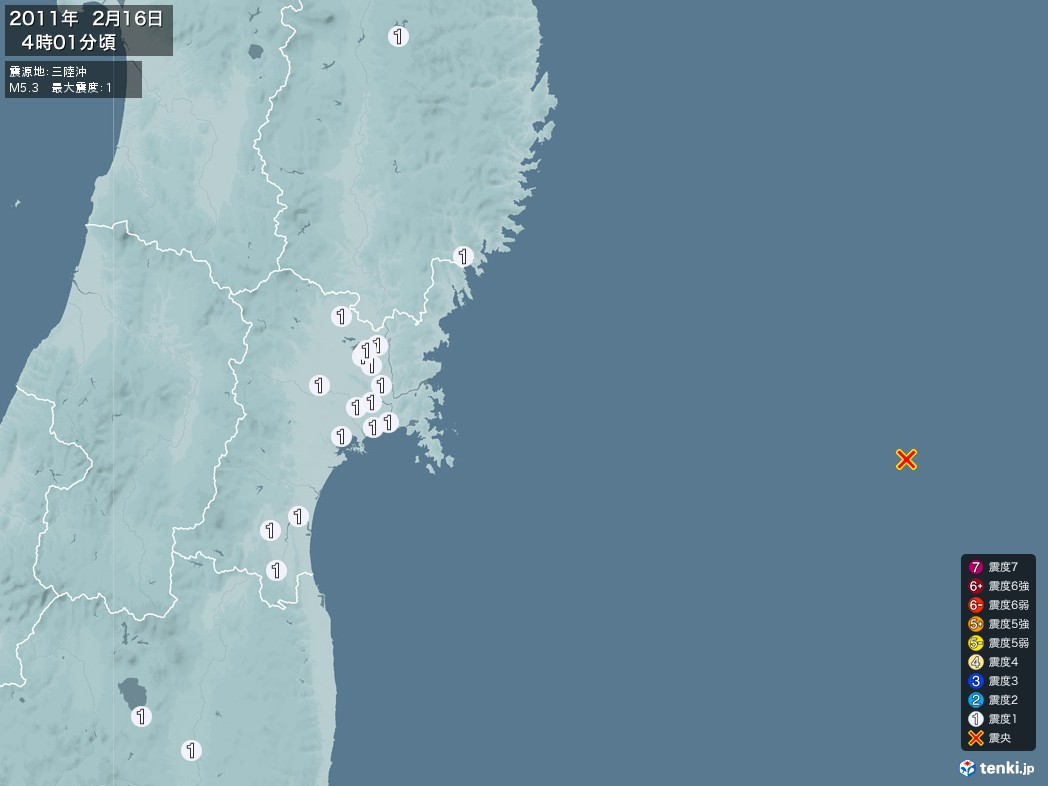 地震情報 2011年02月16日 04時01分頃発生 最大震度:1 震源地:三陸沖(拡大画像)
