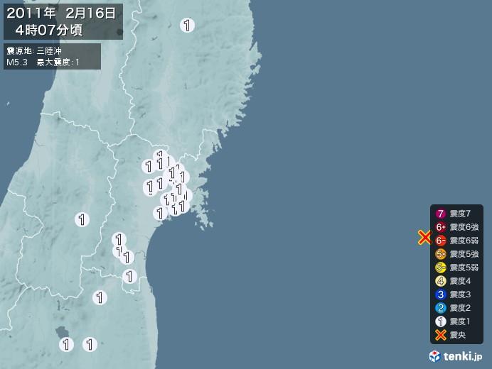 地震情報(2011年02月16日04時07分発生)