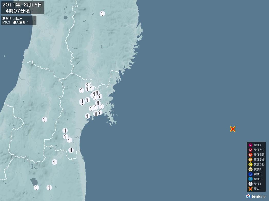 地震情報 2011年02月16日 04時07分頃発生 最大震度:1 震源地:三陸沖(拡大画像)