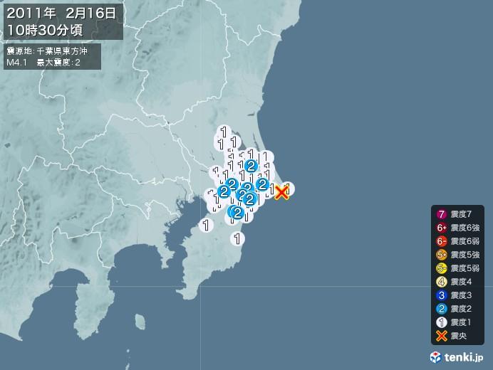 地震情報(2011年02月16日10時30分発生)