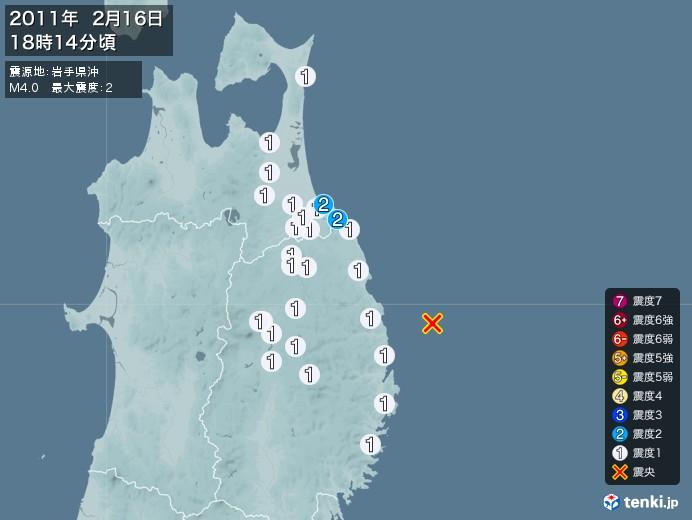 地震情報(2011年02月16日18時14分発生)