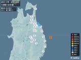 2011年02月16日18時14分頃発生した地震