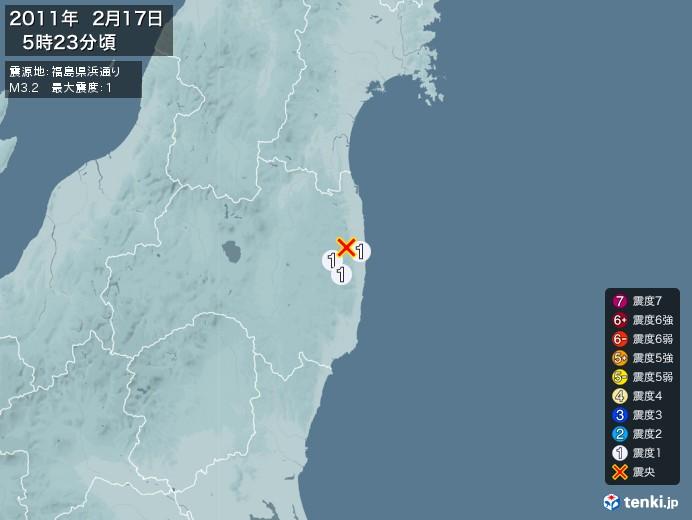 地震情報(2011年02月17日05時23分発生)