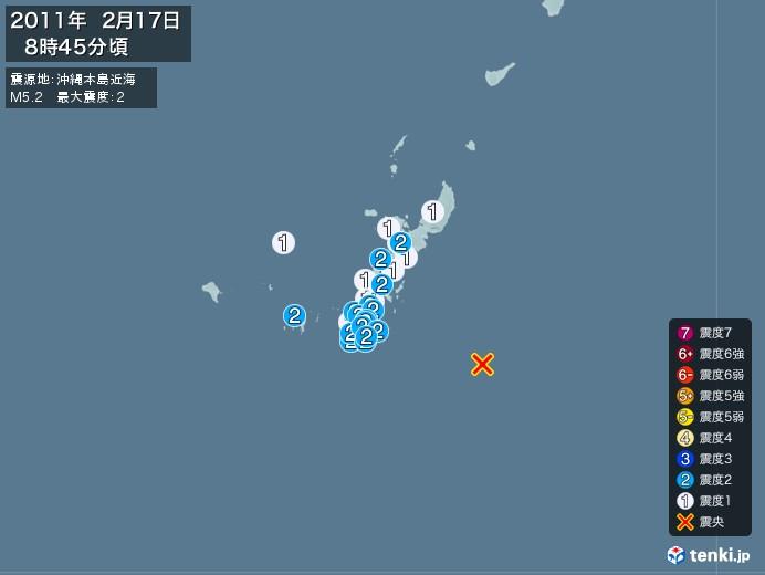 地震情報(2011年02月17日08時45分発生)
