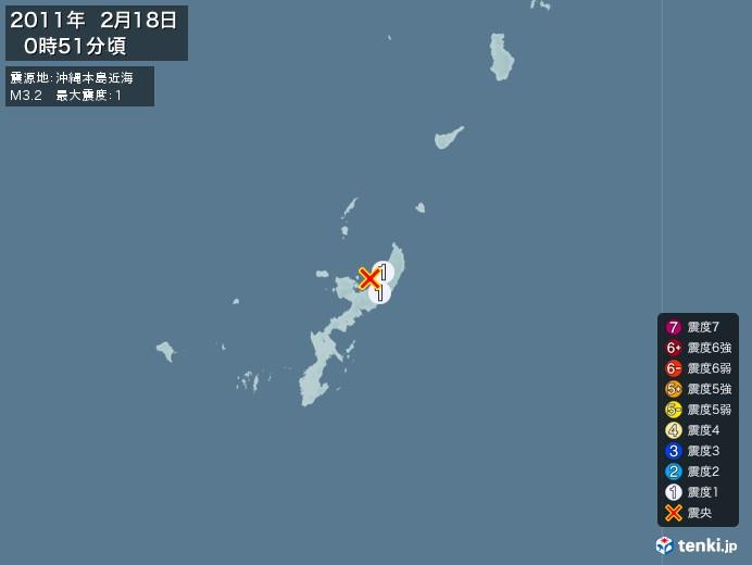 地震情報(2011年02月18日00時51分発生)
