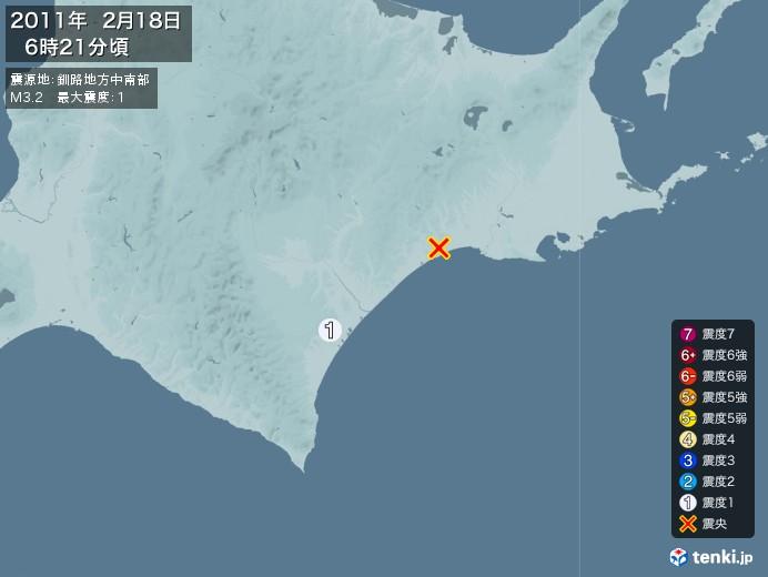 地震情報(2011年02月18日06時21分発生)