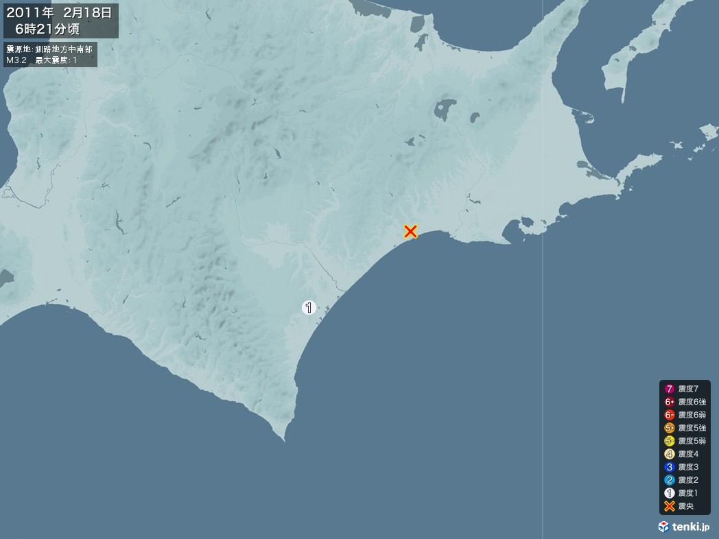 地震情報 2011年02月18日 06時21分頃発生 最大震度:1 震源地:釧路地方中南部(拡大画像)