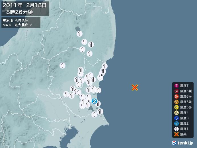 地震情報(2011年02月18日08時26分発生)