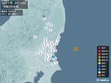 2011年02月18日08時26分頃発生した地震