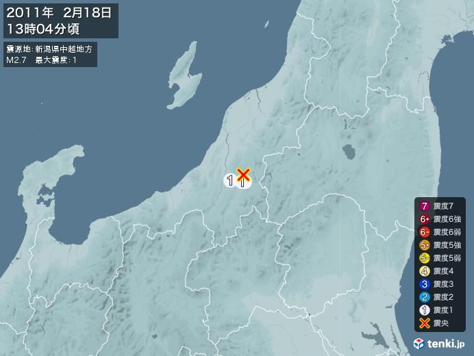 地震情報(2011年02月18日13時04分発生)
