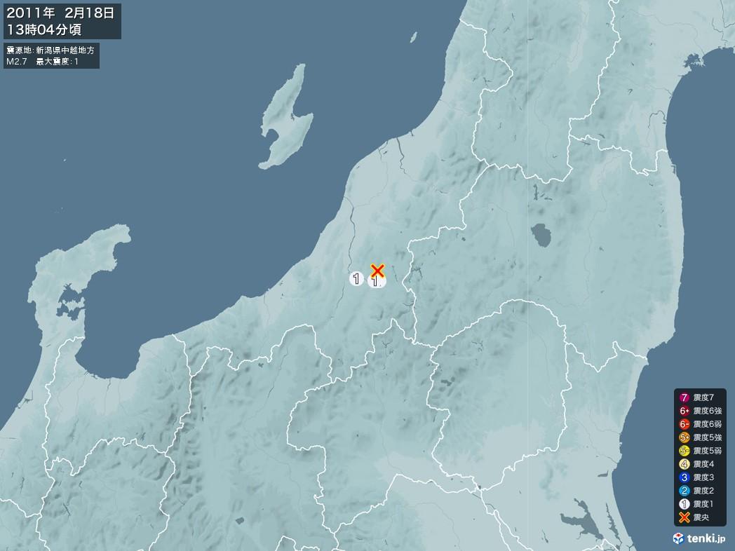 地震情報 2011年02月18日 13時04分頃発生 最大震度:1 震源地:新潟県中越地方(拡大画像)