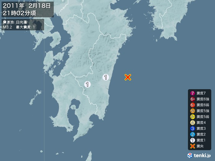 地震情報(2011年02月18日21時02分発生)