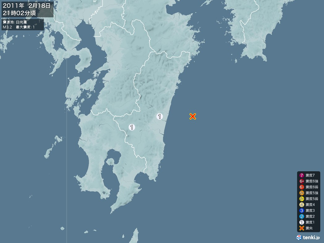 地震情報 2011年02月18日 21時02分頃発生 最大震度:1 震源地:日向灘(拡大画像)