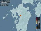 2011年02月19日00時10分頃発生した地震