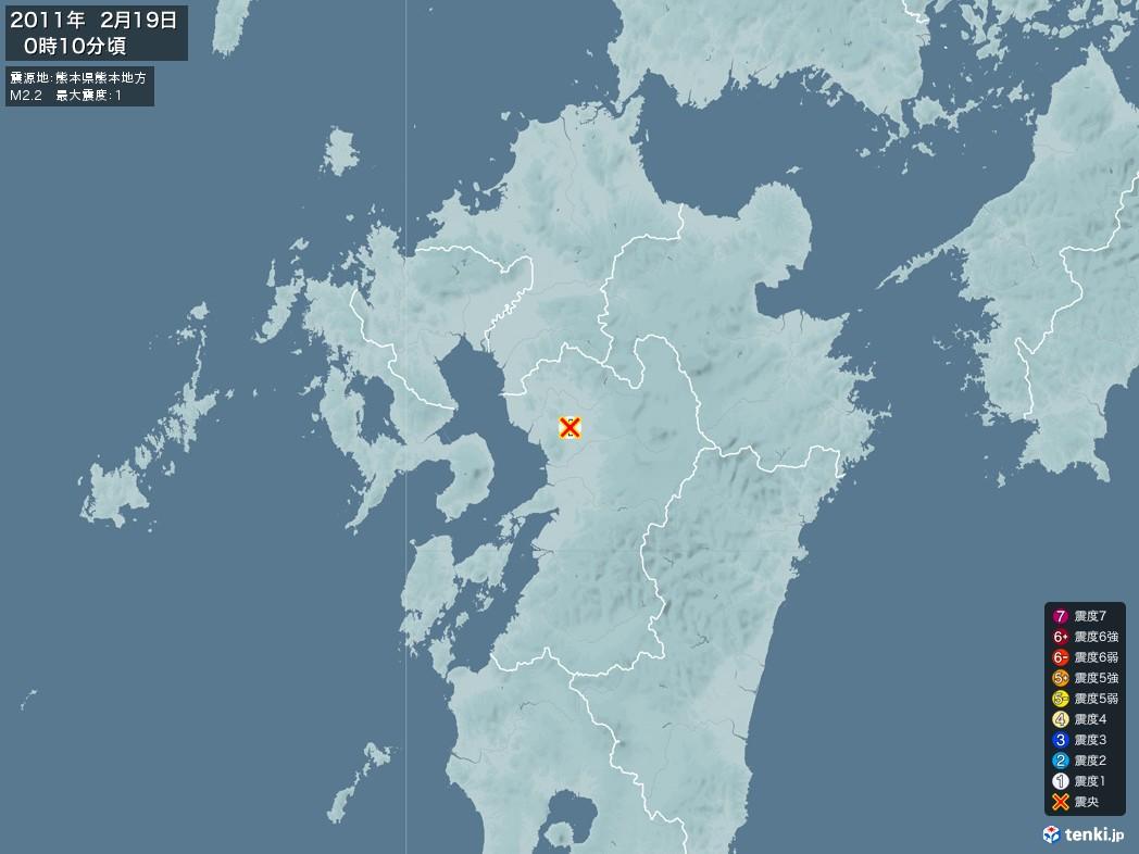地震情報 2011年02月19日 00時10分頃発生 最大震度:1 震源地:熊本県熊本地方(拡大画像)