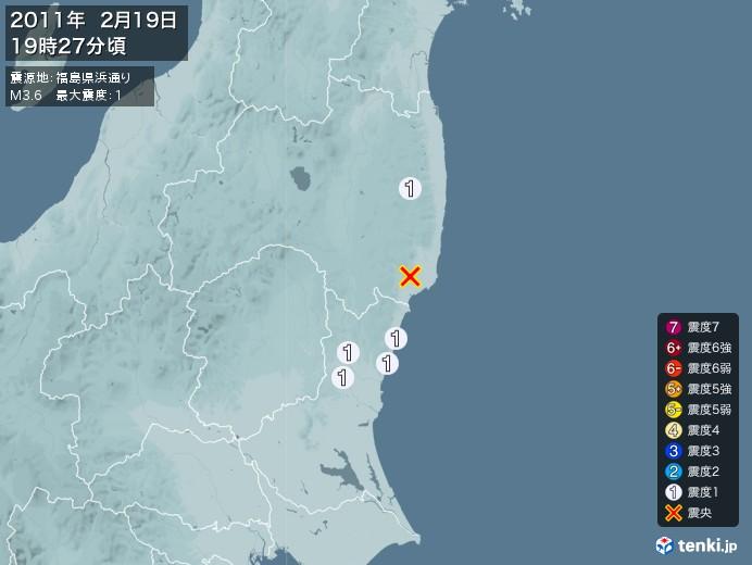 地震情報(2011年02月19日19時27分発生)