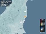 2011年02月19日19時27分頃発生した地震