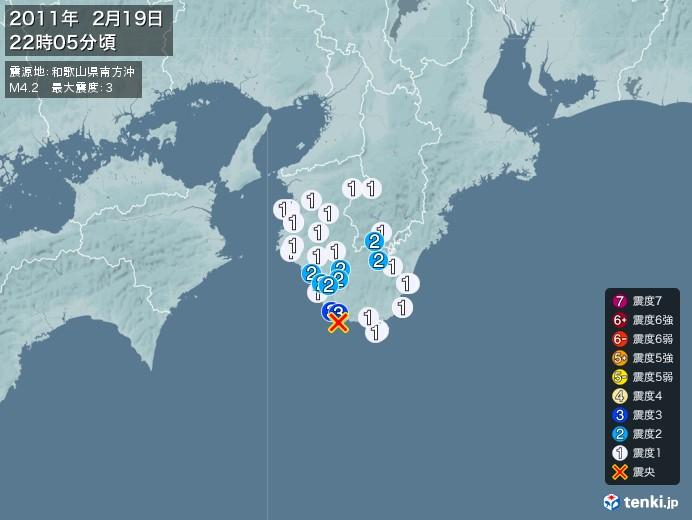 地震情報(2011年02月19日22時05分発生)