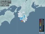 2011年02月19日22時05分頃発生した地震