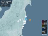 2011年02月20日08時17分頃発生した地震