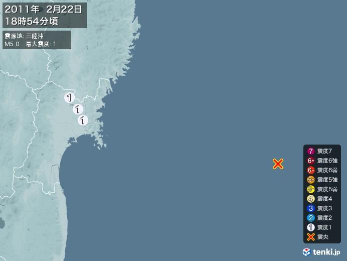 地震情報(2011年02月22日18時54分発生)
