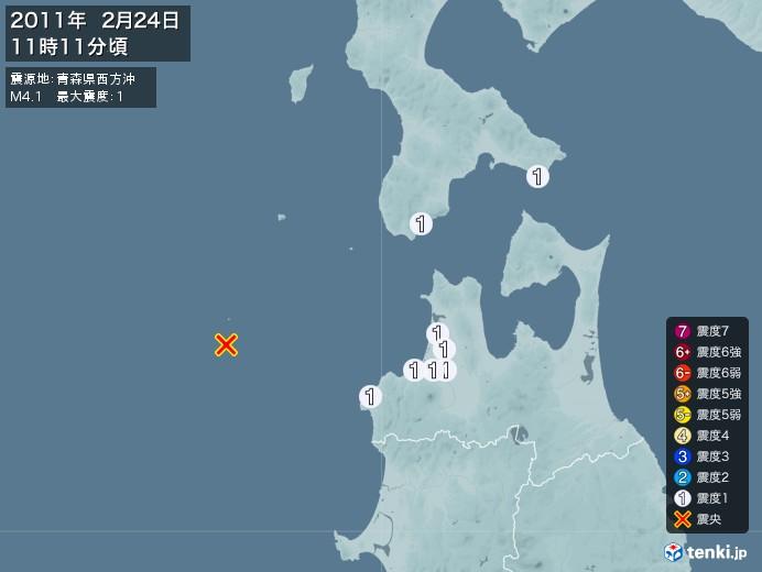 地震情報(2011年02月24日11時11分発生)