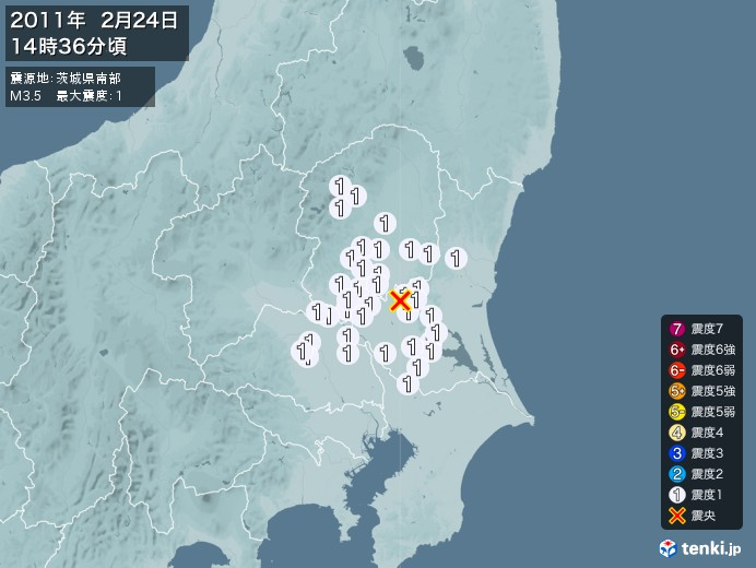 地震情報(2011年02月24日14時36分発生)