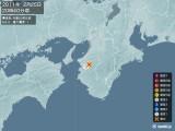 2011年02月25日20時40分頃発生した地震
