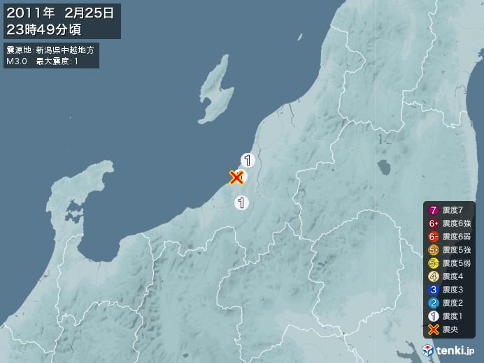 地震情報(2011年02月25日23時49分発生)
