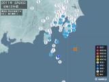 2011年02月26日04時12分頃発生した地震