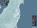 2011年02月26日16時35分頃発生した地震