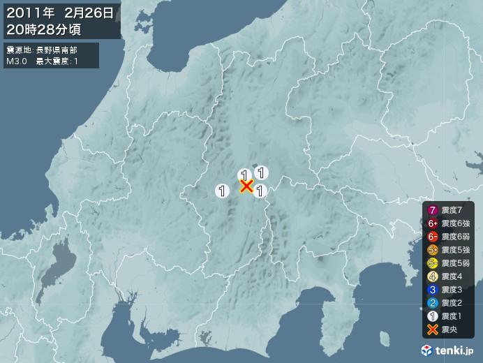 地震情報(2011年02月26日20時28分発生)