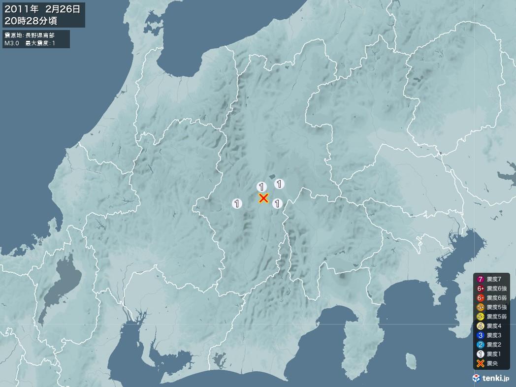 地震情報 2011年02月26日 20時28分頃発生 最大震度:1 震源地:長野県南部(拡大画像)