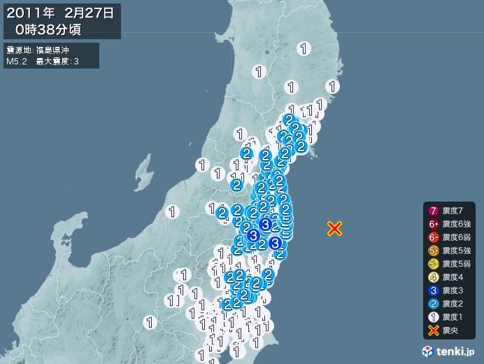 地震情報(2011年02月27日00時38分発生)
