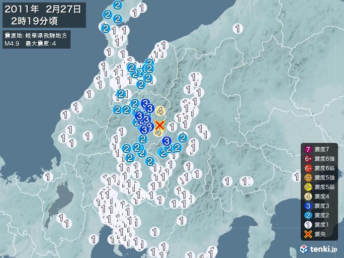 地震情報(2011年02月27日02時19分発生)