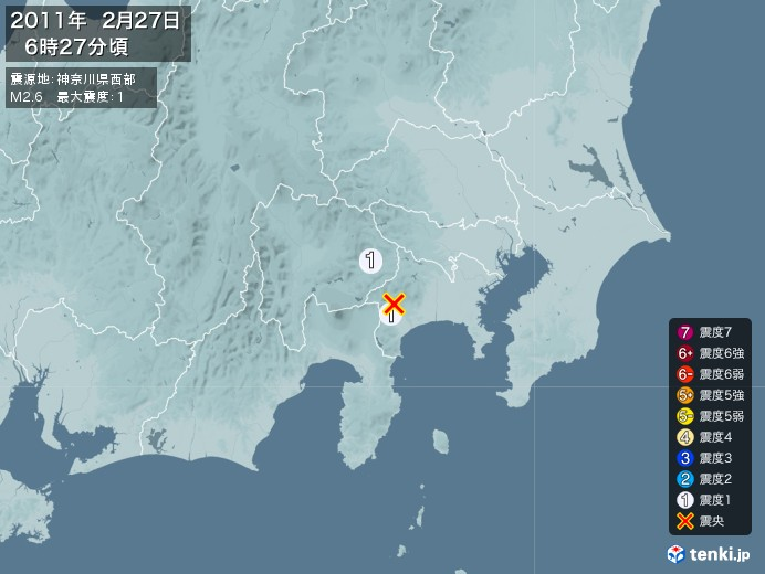 地震情報(2011年02月27日06時27分発生)