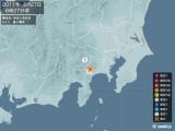 2011年02月27日06時27分頃発生した地震