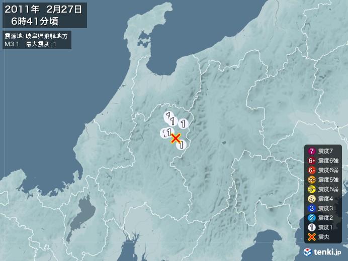 地震情報(2011年02月27日06時41分発生)
