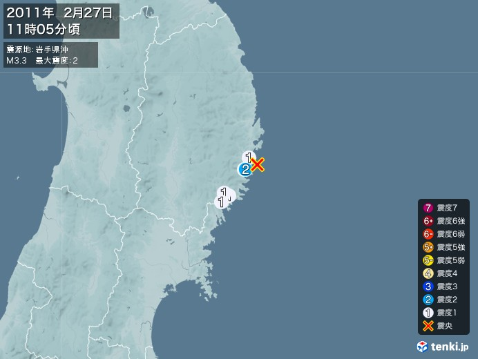 地震情報(2011年02月27日11時05分発生)