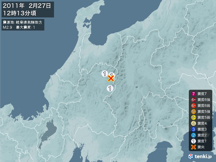 地震情報(2011年02月27日12時13分発生)