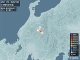 2011年02月27日19時55分頃発生した地震