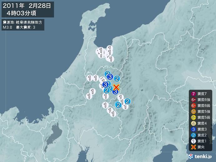 地震情報(2011年02月28日04時03分発生)